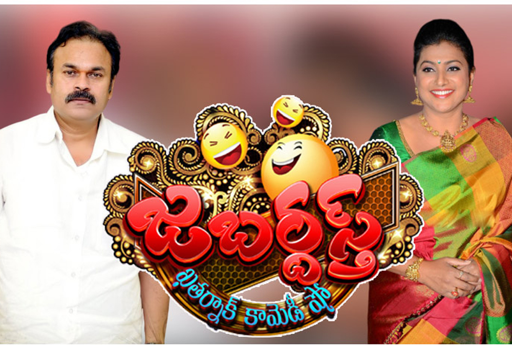 Ali Takes Over Jabardasth, More Exits On Cards?