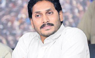 Jagan invites NRI donations for Nava Ratnalu!