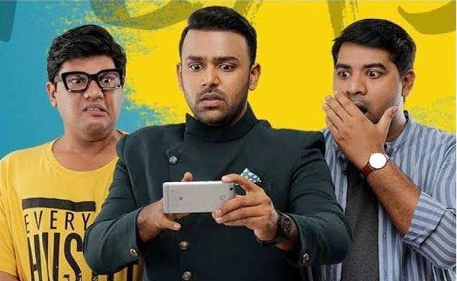 Meeku Matrame Chepta Review
