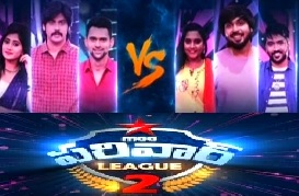 Star Maa Parivaar League 2 – 20th Nov – SiriSiriMuvvalu Vs Manasichi Choodu