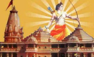 Ram temple provides substratum to India's identity