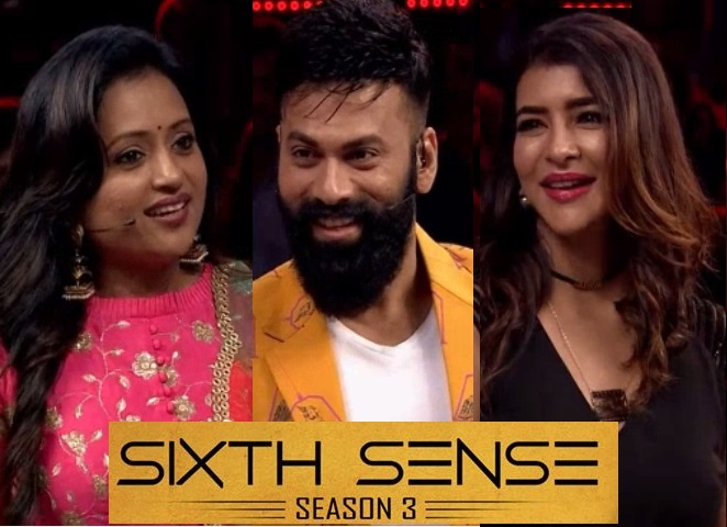 Sixth Sense Season 3 – E2 – 10th Nov with Manchu lakshmi , Suma