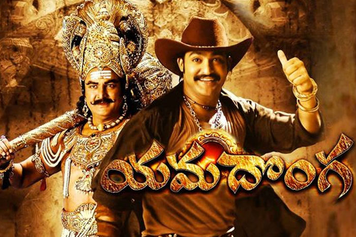 NTR's Yamadonga Gets A Tamil Release After 12 Yrs