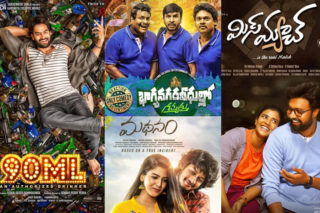 Box Office: December Begins With Disappointment