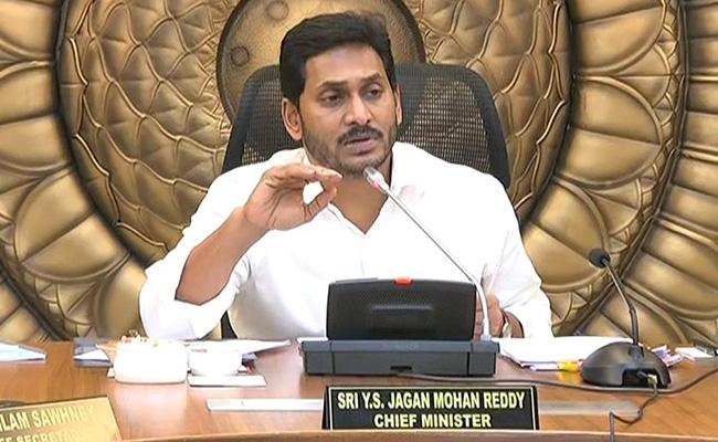 Why and How Jagan Failed in Council?