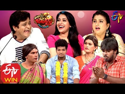 Extra Jabardasth Comedy Show – 13th Dec