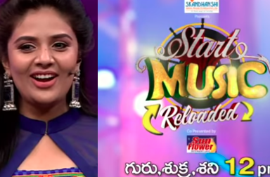 Start Music Reloaded – 5th Dec – E1 – BiggBoss 3 Contestants