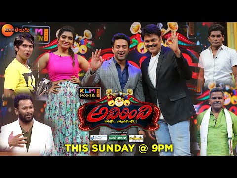 Adhirindi Comedy Show – E11 – 29th March | Naga Babu, Navadeep, Sameera
