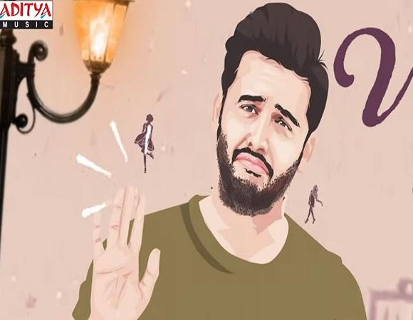 Bheeshma Single S Anthem For All Bachelors Manatelugumovies Net