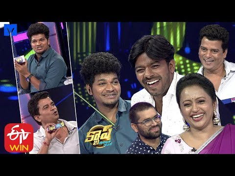 Suma Cash Game Show – 14th Dec Sudigali Sudheer,Sunny,Bheems,Avinash
