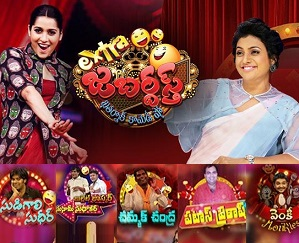 Extra Jabardasth Comedy Show – 3rd April