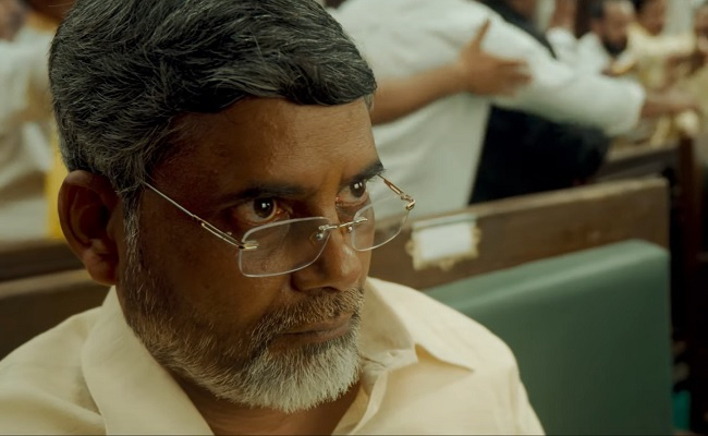 'Amma Rajyamlo Kadapa Biddalu' Review: Invalid Troll