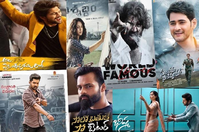 Wow! A Dozen Telugu Films Confirm 2020 Release Dates