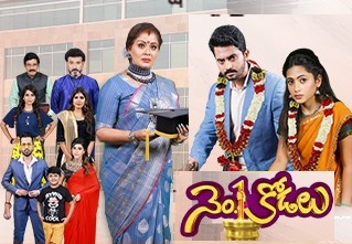 No1 Kodalu Daily Serial – E345 – 16th April