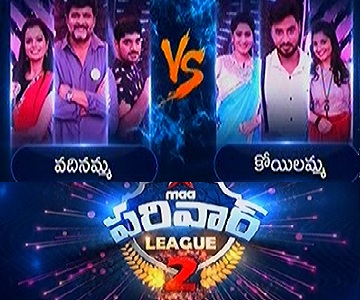 Star Maa Parivaar League 2 – 10th Dec -Vadinamma Vs Koilamma