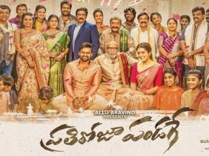 Movie Review  : Prathi Roju Pandage