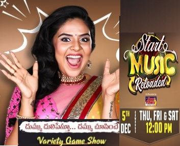 Start Music Reloaded  – E4 – 12th Dec