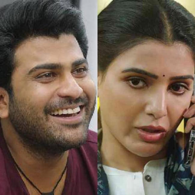 Can 'Jaanu' impress the audience?