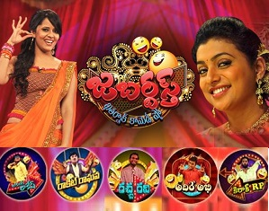 Jabardasth Comedy Show – 9th July