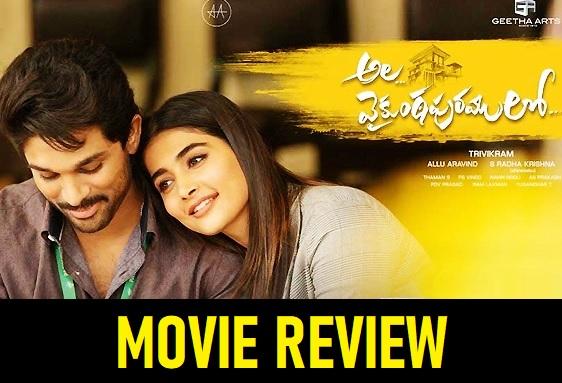Ala Vaikunthapuramlo Movie Review: Perfect Pandaga Film