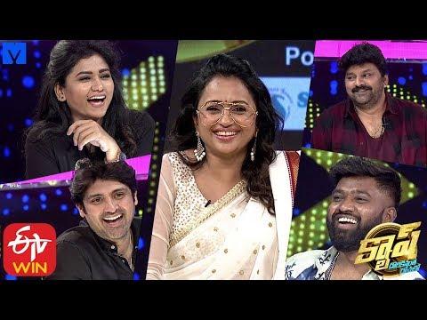 Suma Cash Game Show – 11th Jan with Sameer,Samrat,Roll Rida,Jyothi