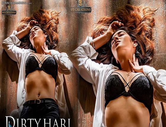 FL: Dirty Hari's steamy Jasmine