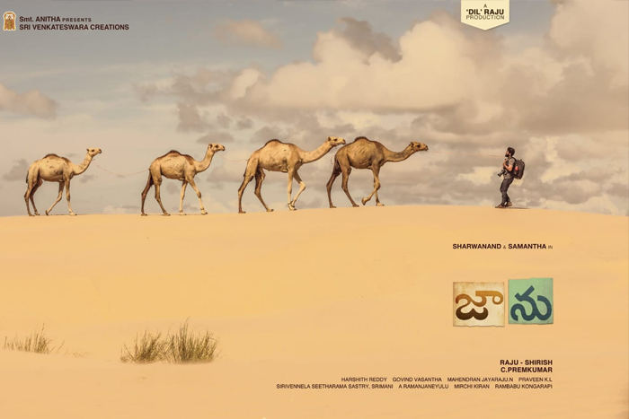 Jaanu FL: Sharwa in the middle of desert!