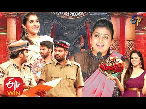 Jabardasth Double Dhamaka Sunday Special Episode | 16th Feb