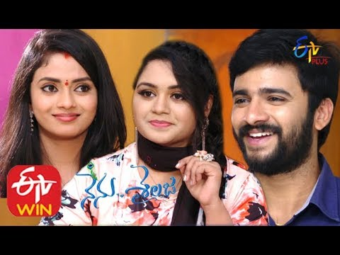 Nenu Sailaja Daily Serial – ETV Plus – 15th Feb
