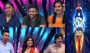 Star Maa Parivaar League 2 – 29th Jan -Manasichi Choodu Vs Koilamma
