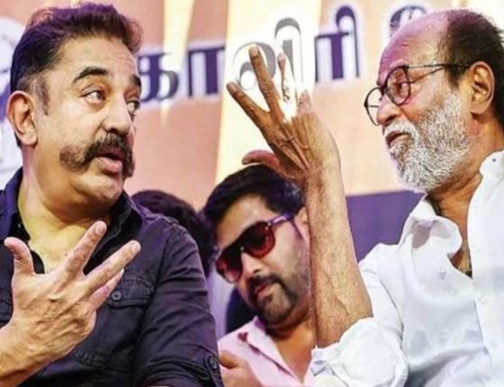 Kamal – Rajini Multistarrer: May Not Happen Again