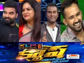 Suma Cash Game Show – 22nd Feb with 30 Rojullo Preminchadam Ela Movie Team