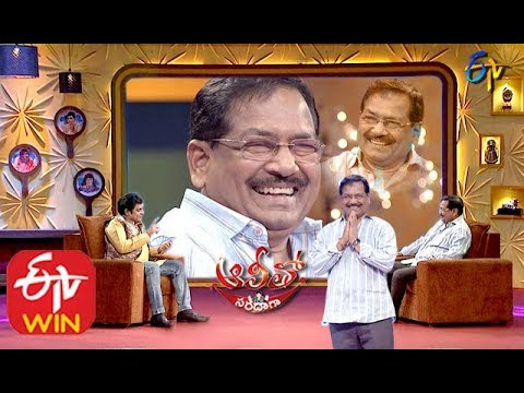 Alitho Saradagaa –  17th Feb with B. Gopal (Director)