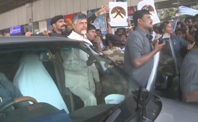TDP workers hurled chappals at Naidu?