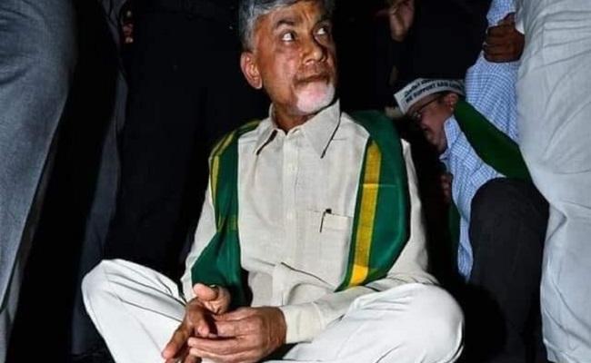 Naidu Dragged To SC Over Amaravati!