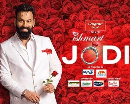 Ishmart Jodi – Omkhar Show with Real Couples – E13 – 6th April