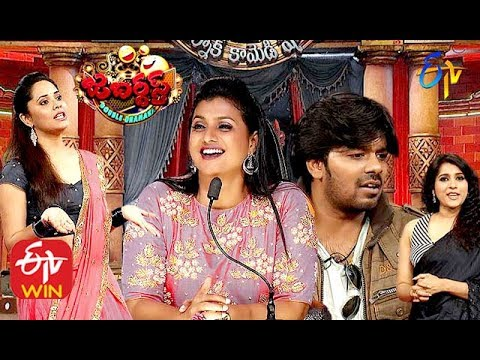 Jabardasth Double Dhamaka Sunday Special Episode | 23rd Feb