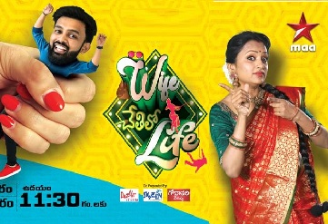Suma New Show : Wife Chethilo Life – E7 – 27th Feb