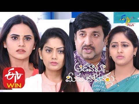 Aadavallu Meeku Joharlu – E13 – 27th March