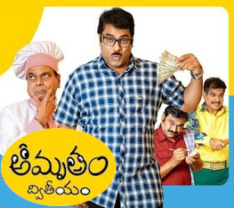 Amrutham Dhvitheeyam – Amrutham Season 2 – E4-6 -29th May