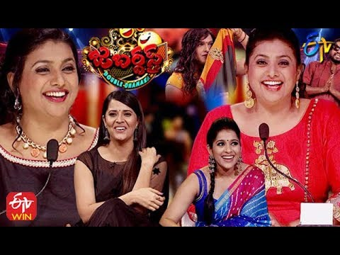 Jabardasth Double Dhamaka Special Episode | 5th April