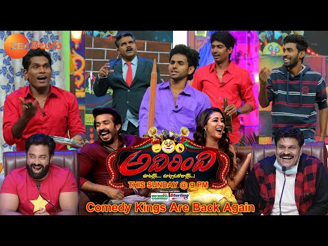 Adhirindi Comedy Show – E15 – 12th July | Naga Babu, Navadeep, Ravi and BhanuSri