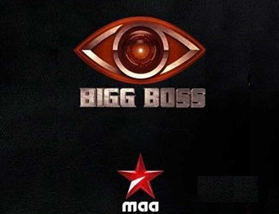 Exclusive: #BiggBoss4 Telugu, Not Anytime Soon