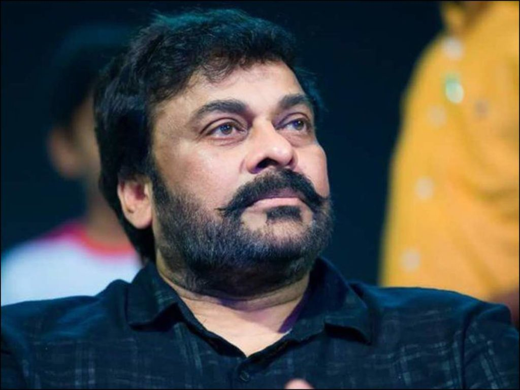 Chiranjeevi Reveals Trust Name Formed For TFI Workers