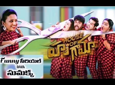 Sumakka's House of Hungama Daily Serial – E9 -27th Mar
