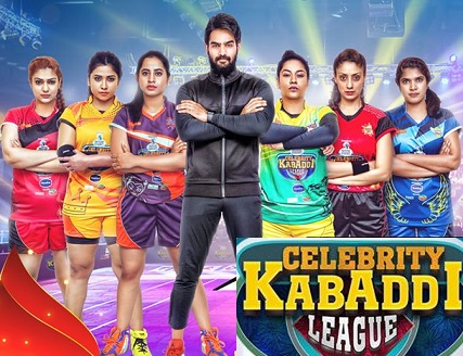 Celebrity Kabaddi League – E6 – 27th March – Kiraak Crackers Vs Celebrety Kabaddi