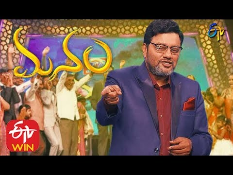 Manam Saikumar's Family Game Show – E103 – 7th July