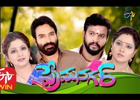 Nalugu Sthambalata Daily Serial – E428 – 25th June