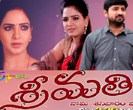 Srimathi Daily Serial – E195 – 25th Jan