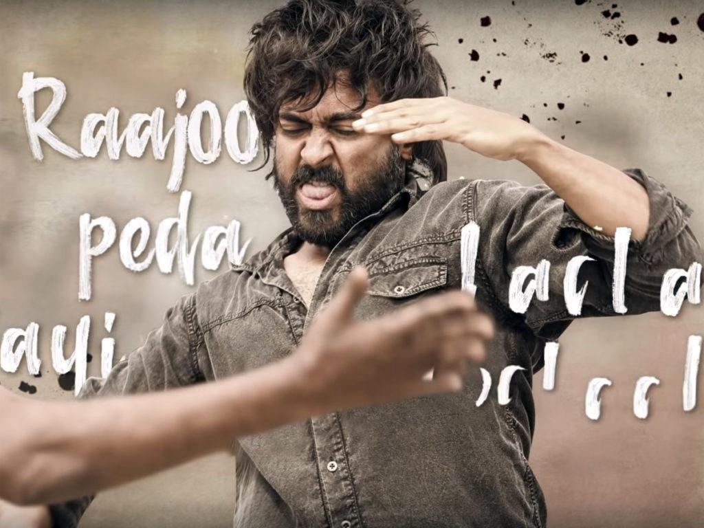 Aakasam Nee Haddura 2nd Song: Raw And Rustic
